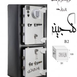 گاوصندوق گنجینه ضدسرقتی مدل1200/2B_krd دو درب بزرگ رمزدیجیتالی